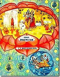 Shrimad Bhagavatam