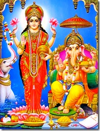 Ganesha and Lakshmi