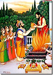 Dasharatha's sacrifice