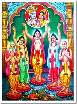 Lord Chaitanya and associates