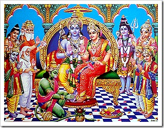 Worshiping Sita and Rama