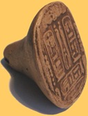 Egy Pottery Seal 2
