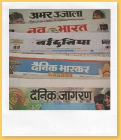 Newspapers2
