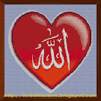 Stitched design Allah in My Heart