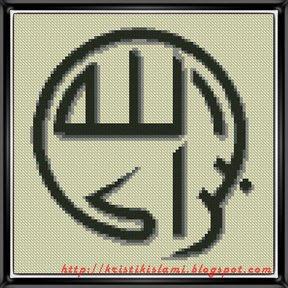 Cross stitched Allahu Akbar (small)
