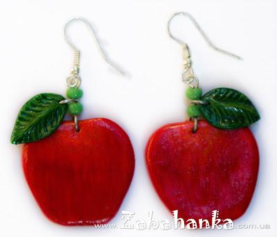 Сережки - Яблука