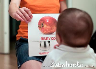 Картки домана
