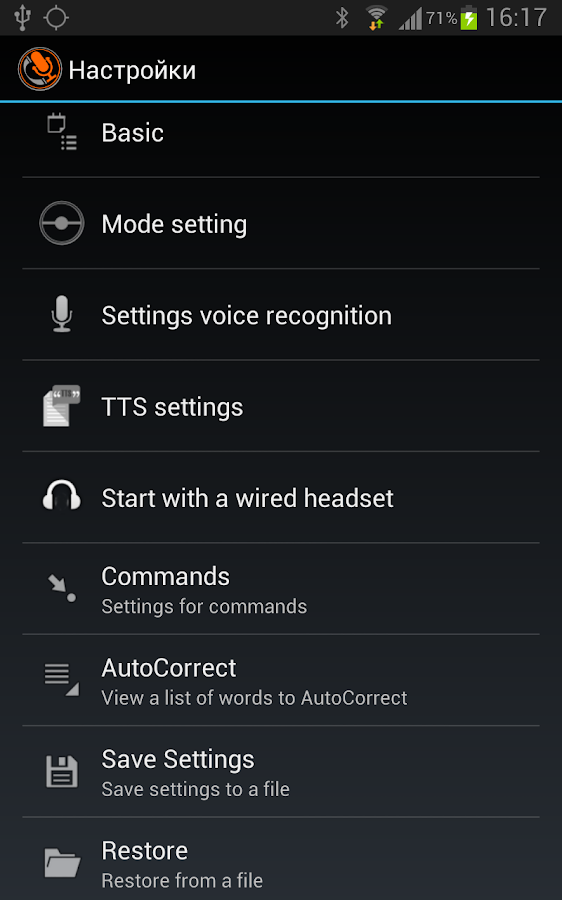 VoiceButton Screenshot 4