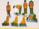 scan0138 ANEKA MAINAN BERDIRI