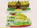 scan0130 ANEKA MAINAN BERDIRI
