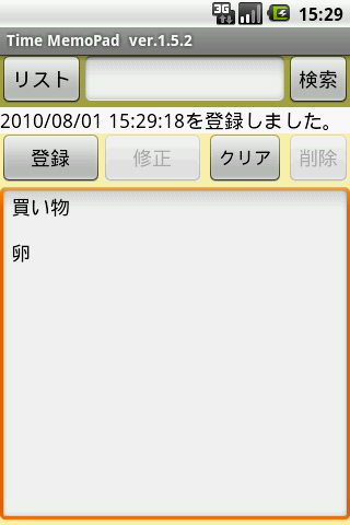 Time MemoPad 日本語版