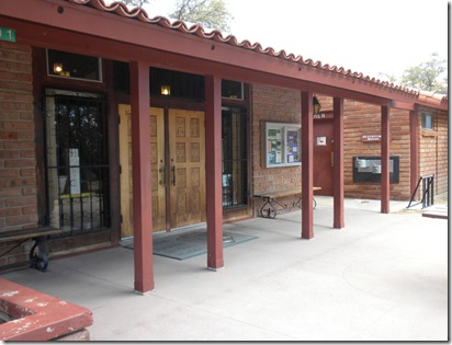 Coronado Natl Monument