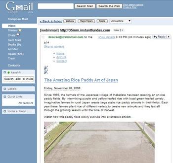 rediff-webinmail