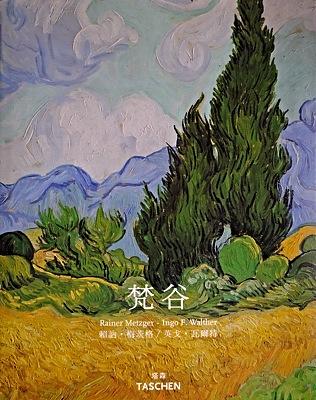 Vincent Van Gogh, Taschen