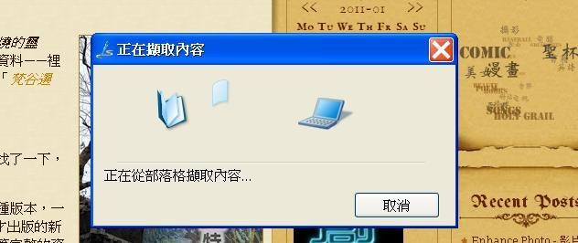 WWW Post Downloader 3