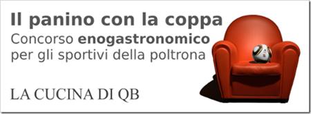 poltrona_con_pallone_490x170_thumb[6]