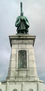 Emperor_Kameyama_statue
