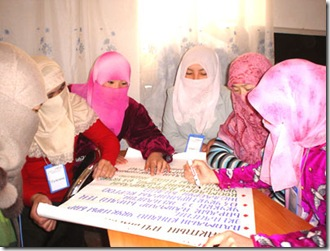 news_kyrgyzstan_madrassa_street_law_classes