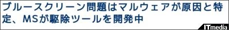 http://plusd.itmedia.co.jp/enterprise/articles/1002/18/news091.html