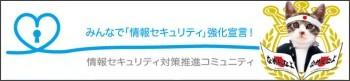 http://netanzen.jp/