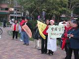 Yonghe church Christmas outreach in the park
