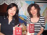 Ya-pei and Shi-ping