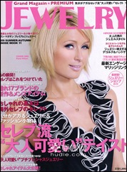 paris-hilton-jewelry-magazine