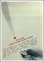 0132_russ_poster