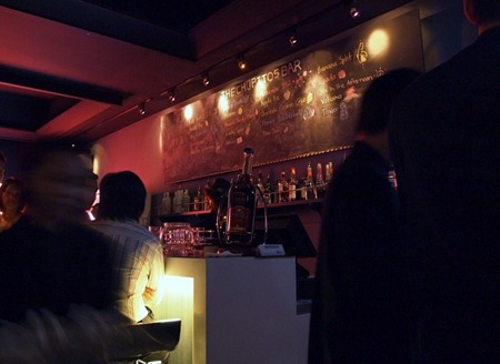Chupitos Bar Interior