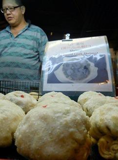 Keelung Night Market: Deep fried dumplings