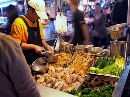 Keelung Night Market: Kou Shui Chicken
