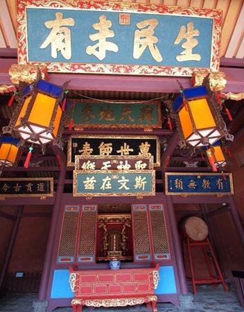 Scene: Tainan (Temple Edition)