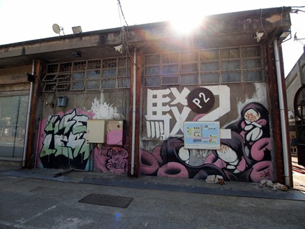 Scene: Kaoshiung (art district)