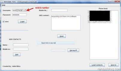 free sms software bulk sms way2sms
