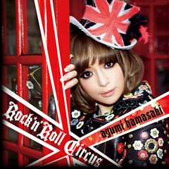 ayu-rock-n-roll