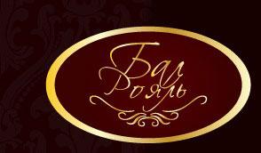 Логотип Бал Рояль