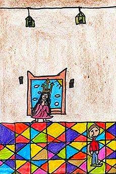 A princesa prometida, de Miguel