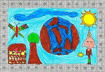 Ismaíl e a Terra contaminada, de Ariadna