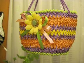 Игрушечная сумка (сделана в садик для кукол)