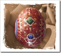 my_heart2_egg