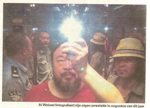 ai weiwei, arrestatiefoto