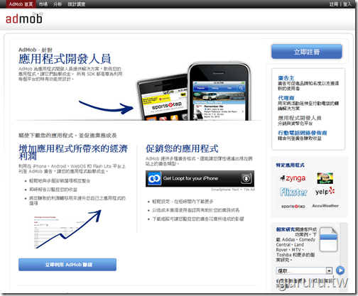 android_admob