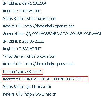 QQ.com的Whois记录