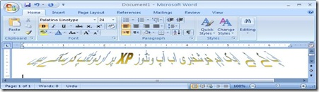 urdu typing in xp