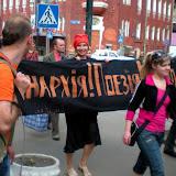 Шествие солидарных