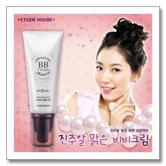bb cream ad