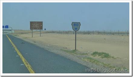 Exit to Al-Wahba'