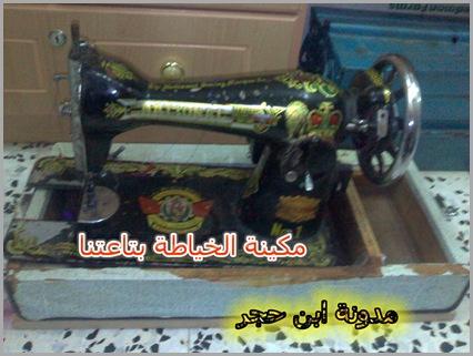 أبوحجر946