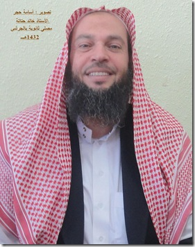الأستاذ خالد محمد حتاتة الغامدي