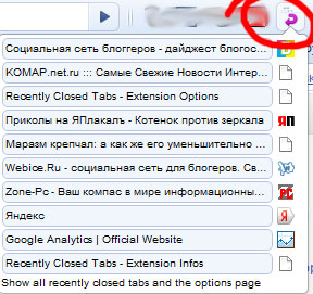 Recantly Closed Tabs